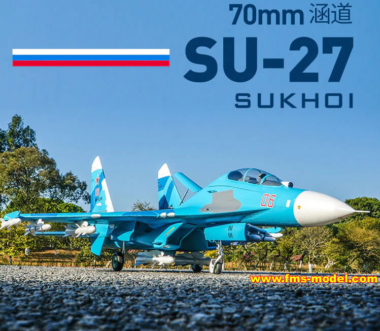 FMS SU-27 SUKHOI Twin 70mm EDF jet PNP RC Airplane